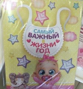 Плакат 1 год для девочки