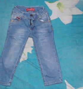 Детские джинсы новые