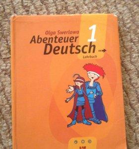 Учебник по немецкому языку  Abenteuer Deutsch