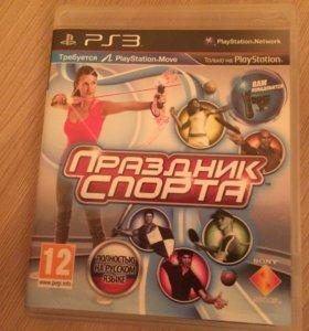 Игры на консоли PS4 и PS3