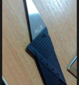 Нож-карта