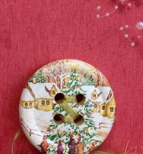 Пуговицы счастья - подарок-оберег к Новому году