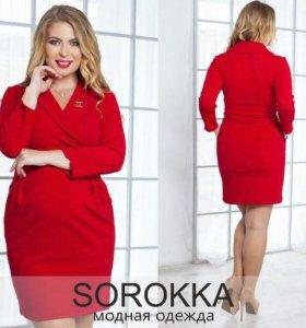 Новые платья р48-52
