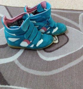 Сникерсы( обувь )