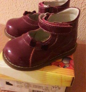 Туфли Тотто новые