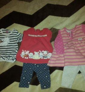Вещи для девочки от 3х до 7ми месяцев