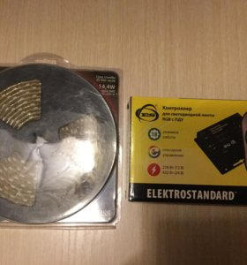Светодиодная лента и контроллер