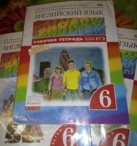Учебники английского языка 6 кл Афанасьева