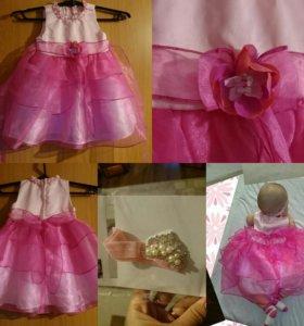 Платье для принцесс 👑