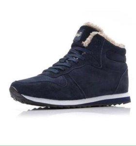 Новые мужские зимние кроссовки. Без торга