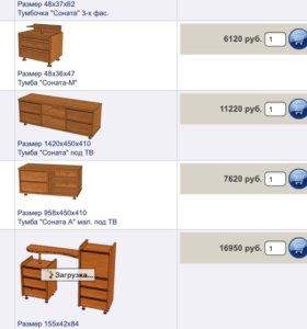 Парфюмерный столик