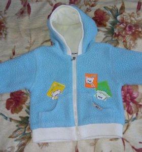 Теплая курточка на малыша