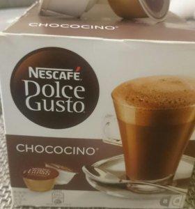 Капучино для кофемашины