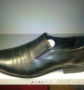 Обувь великаны 44-48