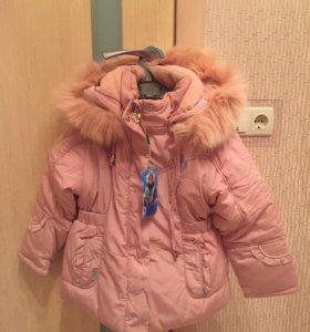 Зимний НОВЫЙ комплект куртка и полукомбинезон