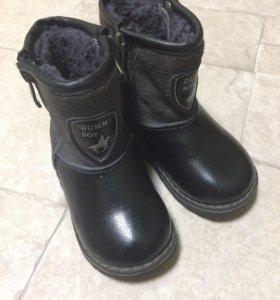 Сапоги зимние ботинки (очень красиво смотрятся )