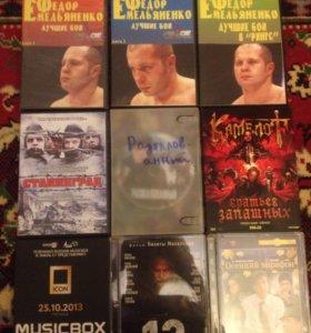 Диски с фильмами, для DVD