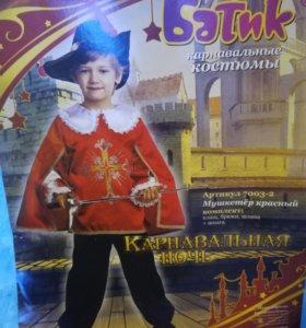 """Новый Новогодний костюм """"Мушкетер"""""""