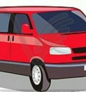 Такси микроавтобус 6 мягких мест