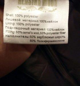 Продам курточку 60-62 размер