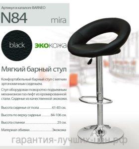 Барный стул Mira N-84