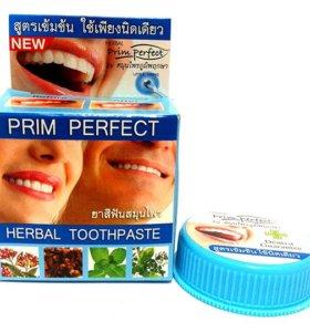 Отбеливающая тайская зубная паста