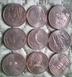 Монеты 89-91г. СССР из банка 70% от цены интернета
