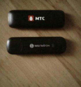 Продам два Высокоскоросных модэма... МТС и Мегафон
