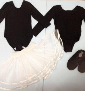Юбка, купальники, туфли для танцев на 5-6 лет.