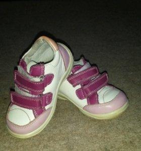 Ботиночки (кожа)