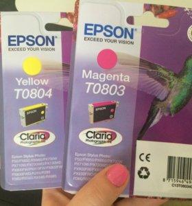Краска для принтера Epson струйная