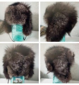 Продаю детскую шапку ушанку