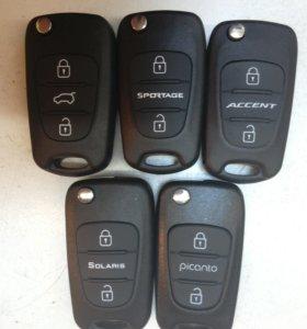 Выкидной ключ Kia (Киа), Hyundai (Хундай)