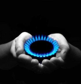 ГАЗ замена Ремонт газовых плит