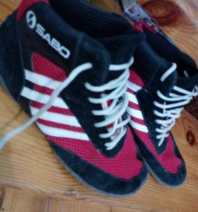 Ботинки-сабо для занятий борьбой