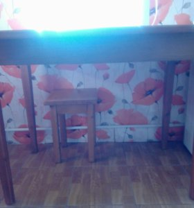 Стол Кухоный