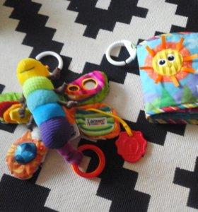 игрушки Lamaze