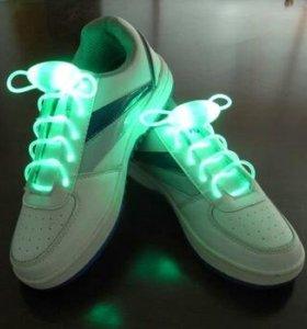 Шнурки с подсветкой