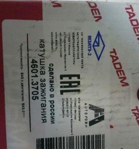Катушка зажигания на ВАЗ 2112, приора.