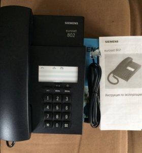 Стационарный Телефон Siemens новый.