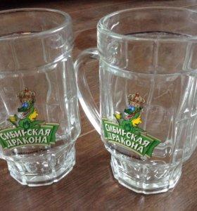 Бокалы под пиво Сибирская дракона