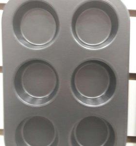 Металлическая форма на 6 маффинов