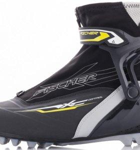 Лыжные ботинки FISCHER NNN S03313 XC CONTROL