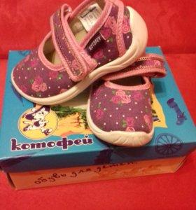 Туфли для девочки новые 600р. 20 размер