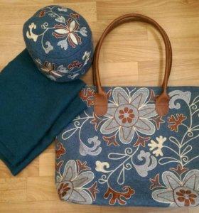 Набор: шапка, кашне(шарф), сумка из валяной шерсти