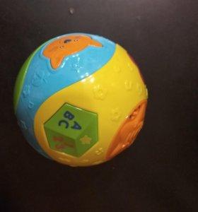 Интеракивный мяч