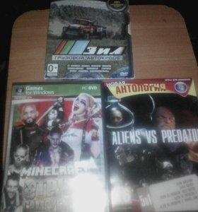 3 диска с играми