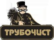 Трубочист-печник