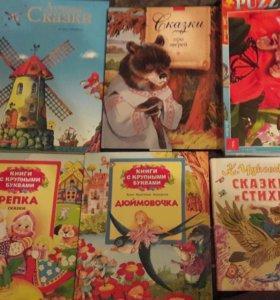 Книги детские,пазл