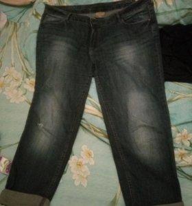 Бойфренды(джинсы)